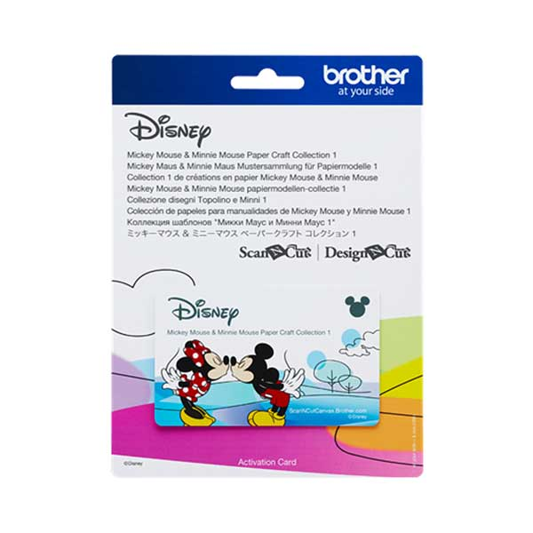 disney patronen brother